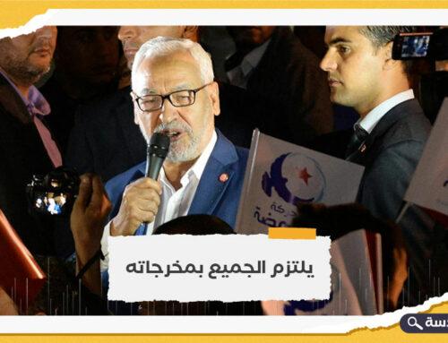 النهضة التونسية تدعو الرئيس إلى تغليب المصلحة الوطنية وإفساح المجال للحوار