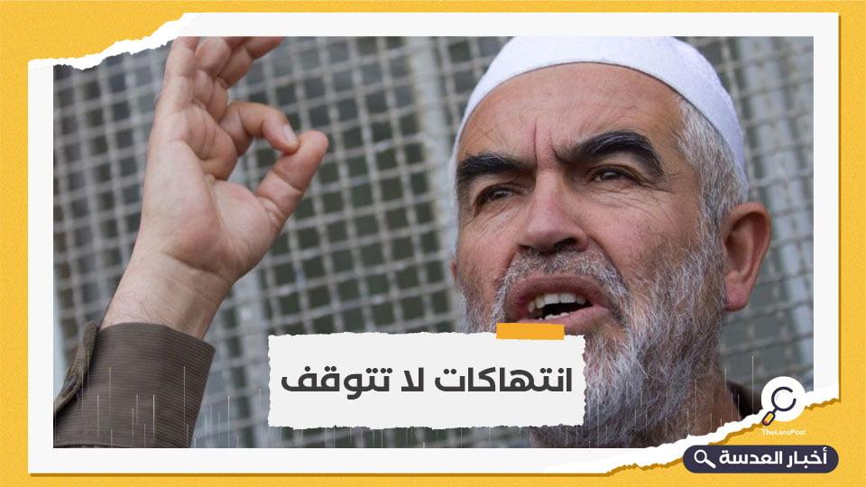 محامي الشيخ رائد صلاح: الشيخ محروم من حقوقه الأساسية في السجون الإسرائيلية