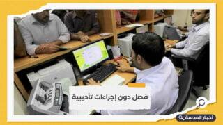 مصر تصدر قانوناً يقضي بإقالة موظفي الخدمة المدنية المرتبطين بجماعة الإخوان المسلمين