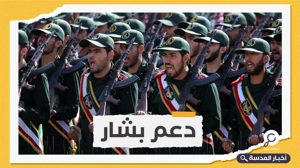 مقتل قيادي بارز في الحرس الثوري الإيراني في سوريا