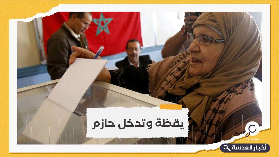 أحزاب مغربية ترفض المساس بنزاهة الانتخابات المقبلة