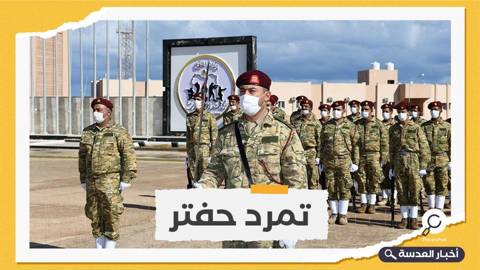 الجيش الليبي لا يستبعد احتمالية اندلاع حرب مجددًا