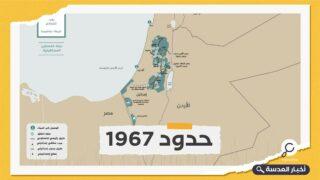 حكومة الاحتلال الجديدة تؤكد رفضها حل الدولتين