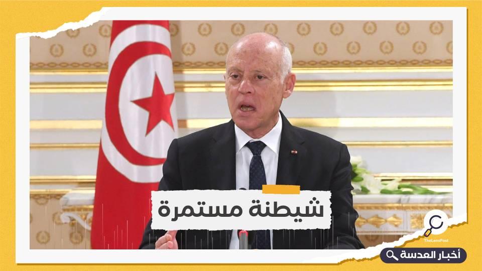 """تونس.. سعيد يتهم أطرافًا """"مرجعيتها الإسلام"""" بالسعي لضرب الدولة"""