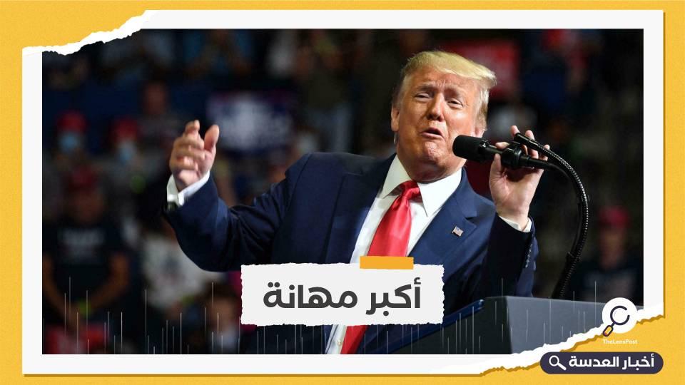ترامب يعود ويهاجم بايدن بسبب أفغانستان