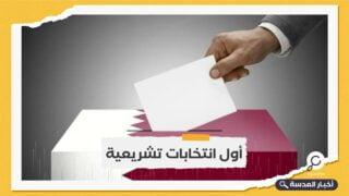 الدوحة تحدد 2 أكتوبر موعدًا لانتخابات مجلس الشورى