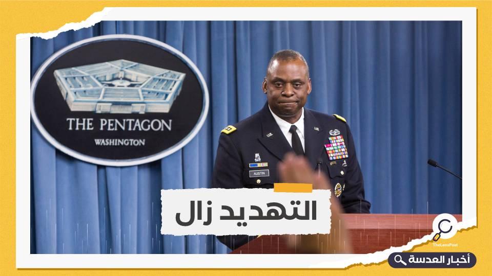 """واشنطن تعلن استهداف سيارة """"انتحاريين"""" في كابل"""
