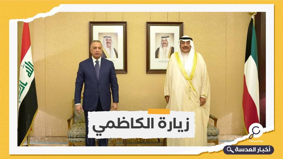 تشكيل لجنة عليا كويتية-عراقية لحسم الملفات العالقة