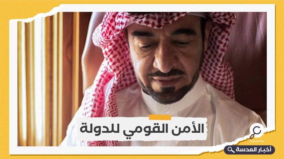 """العدل الأمريكية تتدخل بشكل """"نادر"""" في قضية سعد الجبري"""