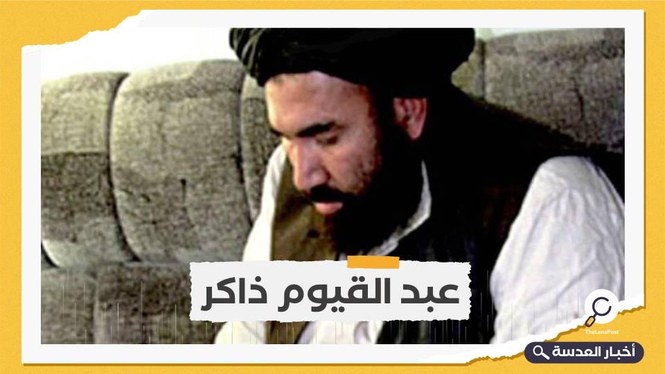 طالبان تعين معتقلًا سابقًا بغوانتانامو وزيرًا للدفاع