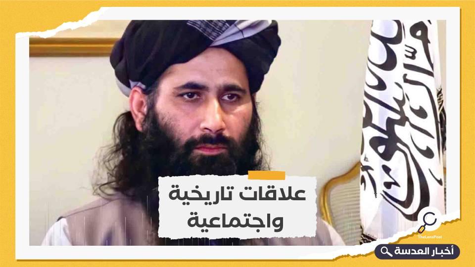 طالبان: نطلب من جميع الدول وتركيا تحديدًا مساعدة شعبنا