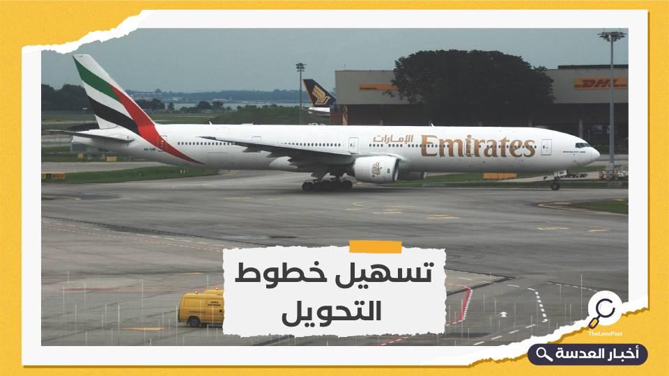الإمارات تتعاون مع الاحتلال لتحويل طائرات المسافرين إلى ناقلات شحن