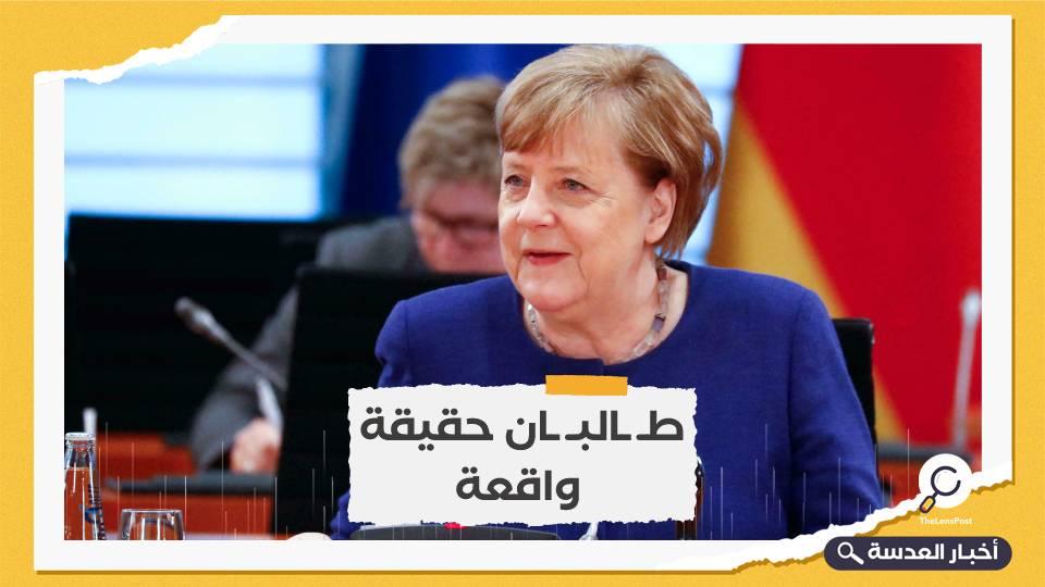 ألمانيا: على المجتمع الدولي مواصلة الحوار مع طالبان