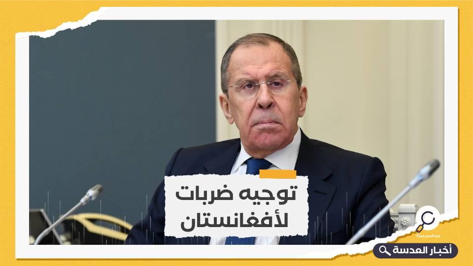 روسيا: لا نرغب برؤية قوات أمريكية في آسيا الوسطى