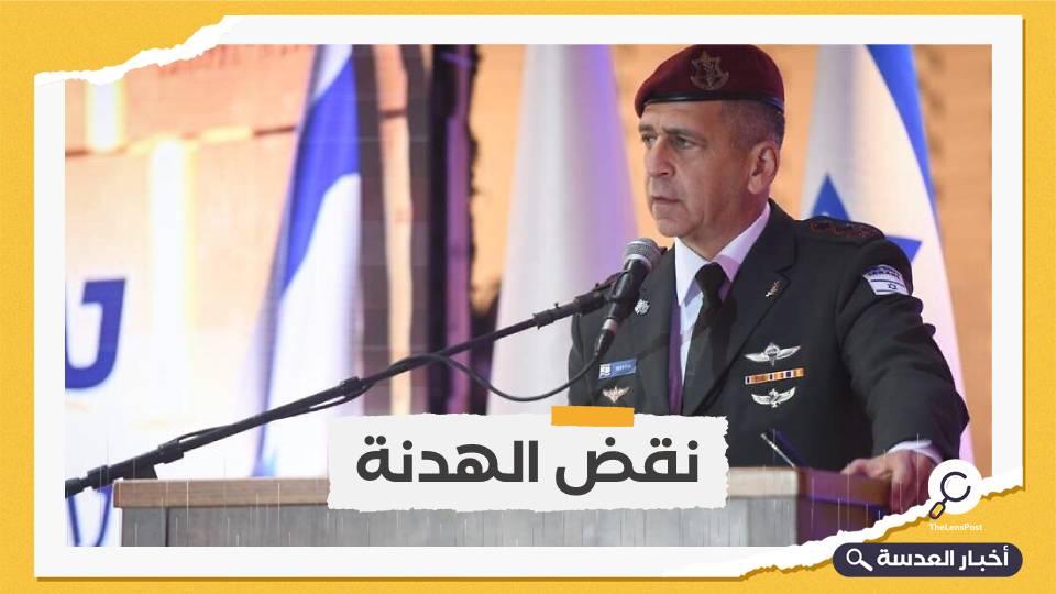 جيش الاحتلال: نستعد لعمل عسكري في غزة قريبًا