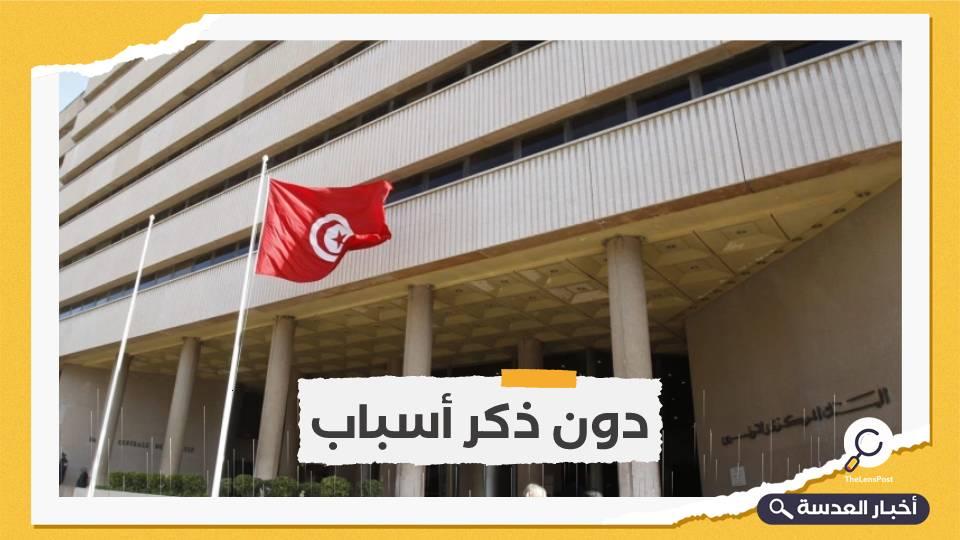 إقالة 6 موظفين في وزارة الاقتصاد التونسية