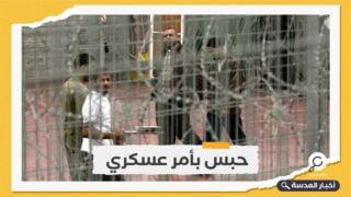 """فلسطينيون يطلقون حملة ضد """"الاعتقال الإداري"""" بسجون الاحتلال"""