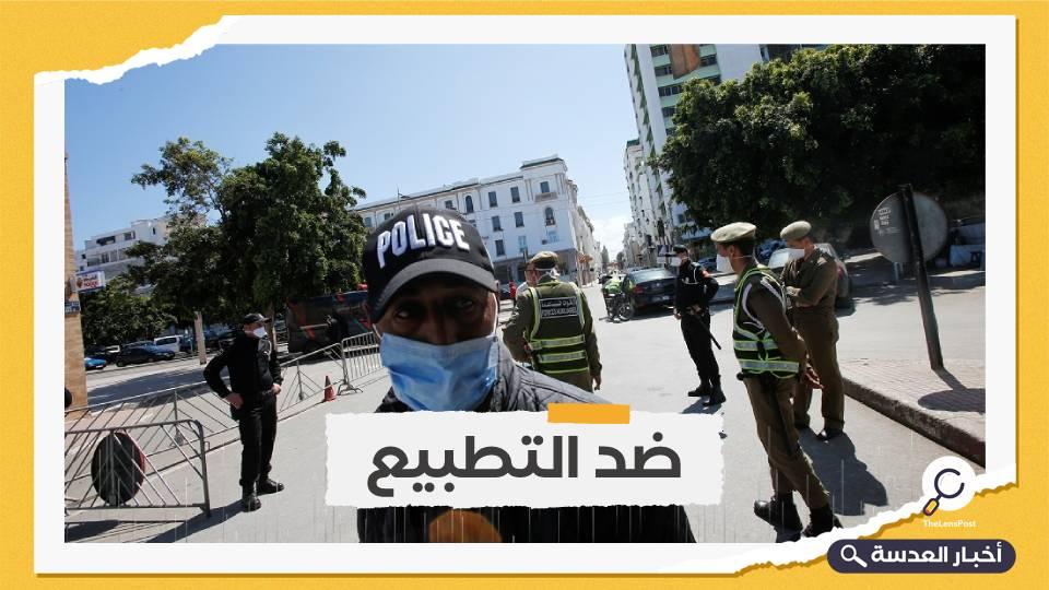 مقتل صهيوني في المغرب طعنًا بسكين