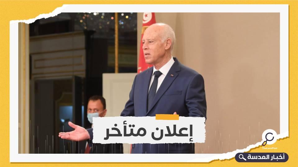 قيس سعيد: سيتم إعلان الحكومة في الأيام القادمة