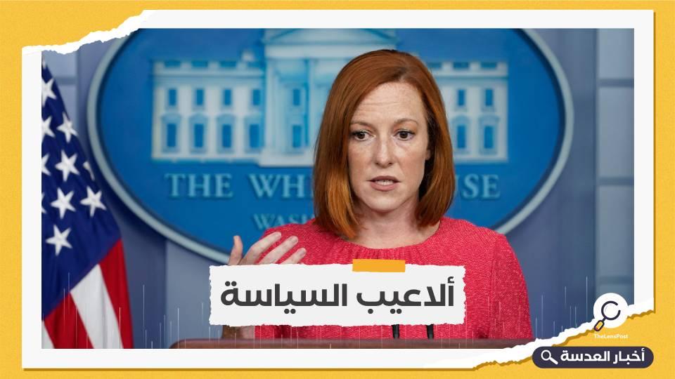 البيت الأبيض يرفض دعوات استقالة بايدن