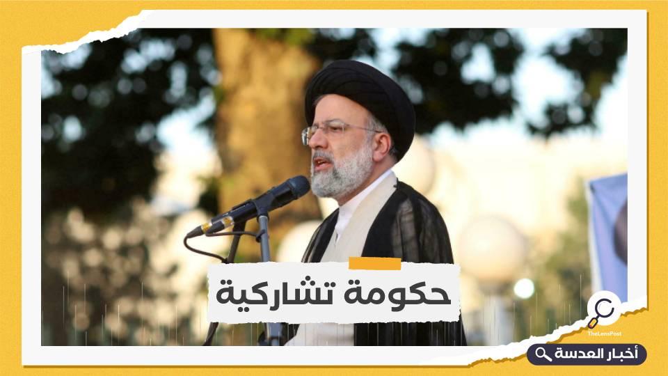 إيران تدعو لمساعدة أفغانستان لتشكيل حكومة شاملة