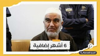 نيابة الاحتلال تطلب تمديد السجن الانفرادي للشيخ رائد صلاح