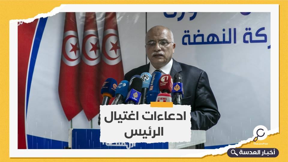 """تونس.. """"النهضة"""" تتهم صحيفة محلية بترويج الافتراءات"""