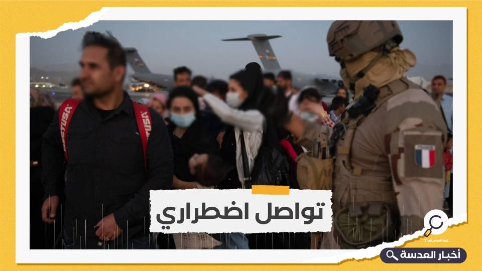 فرنسا تتواصل مع طالبان لمتابعة عمليات الإجلاء