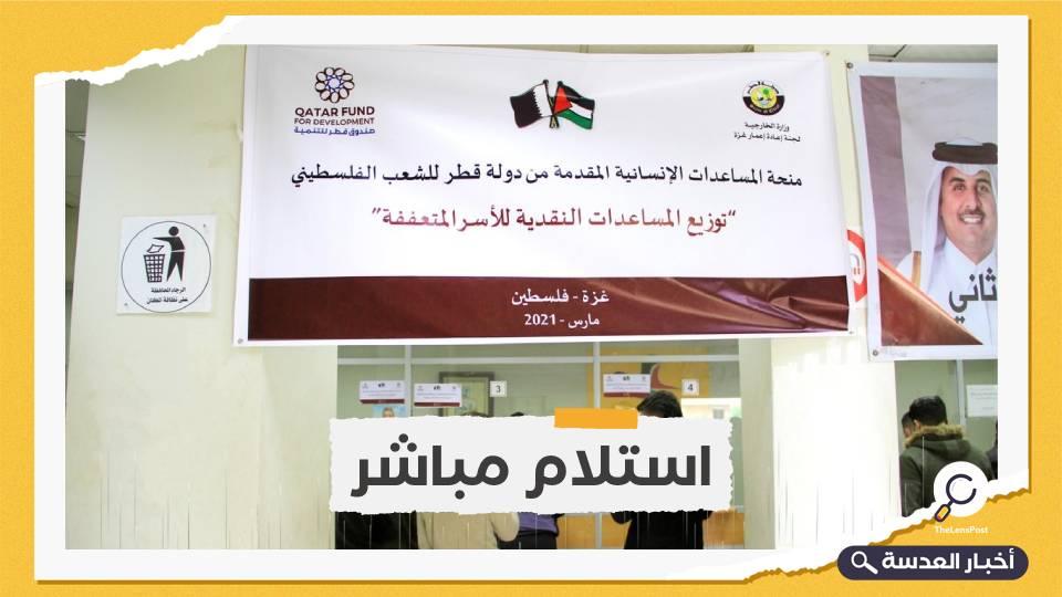 حكومة الاحتلال تعتمد آلية جديدة لنقل المساعدات القطرية إلى غزة
