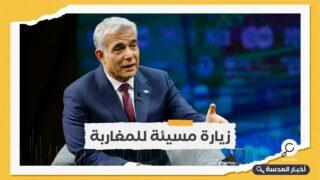 فعاليات مغربية ترفض زيارة وزير خارجية الاحتلال الإسرائيلي