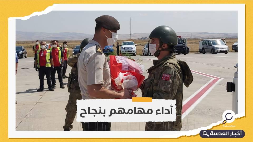تركيا تعلن إتمام عملية إجلاء جنودها من أفغانستان