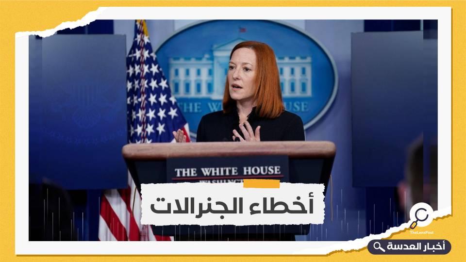 واشنطن تؤكد: لا إقالة لقادة عسكريين بعد هجمات كابل