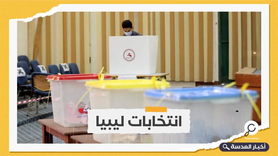 إغلاق تسجيل الناخبين الليبيين داخل البلاد