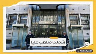تعيينات جديدة في وزارة الداخلية التونسية