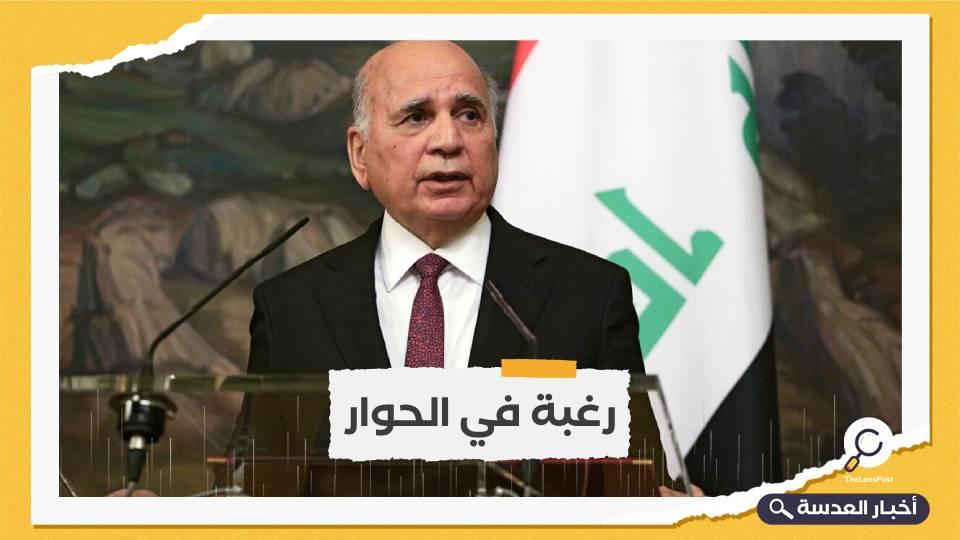 العراق يؤكد استمرار اللقاءات السعودية-الإيرانية في بغداد