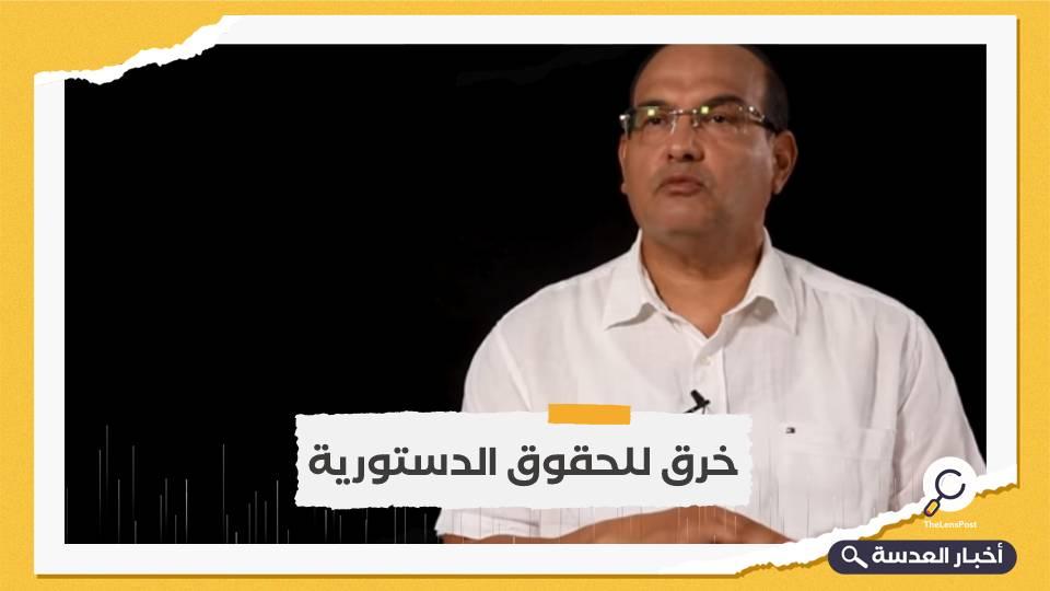 """تونس.. وضع الرئيس السّابق لـ""""مكافحة الفساد"""" تحت الإقامة الجبرية"""