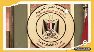 النظام المصري يدعم قيس سعيد في إجراءاته الاستثنائية