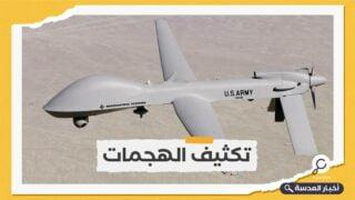 """""""الحوثي"""" تعلن إسقاط طائرة تجسس أمريكية"""