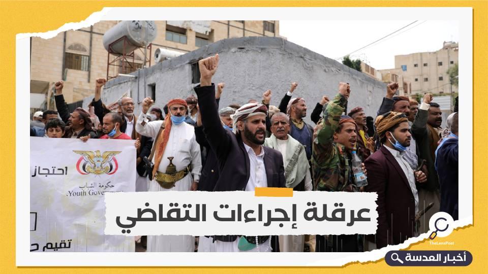 اليمن.. حزب يطالب بتحقيق دولي في اغتيال كوادره