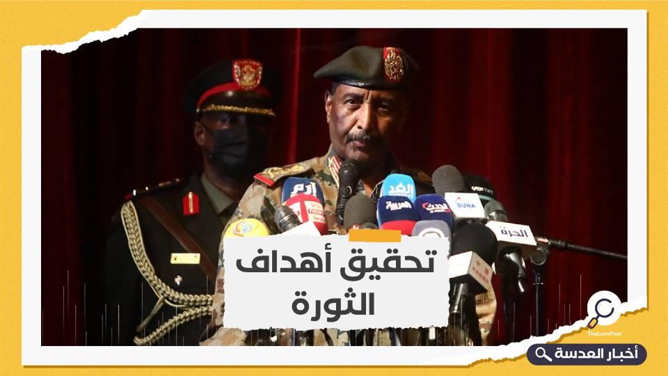 الجيش السوداني: نحرص على التحول الديمقراطي ونقطع الطريق أمام الانقلاب
