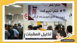 اتفاق فلسطيني-قطري حول المنحة القطرية لغزة