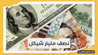 حكومة الاحتلال تقرض السلطة الفلسطينية 155 مليون دولار