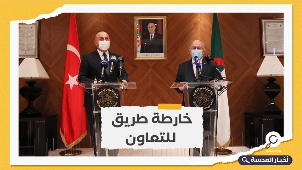 تطابق الرؤى التركية والجزائرية في القضايا الإقليمية والدولية