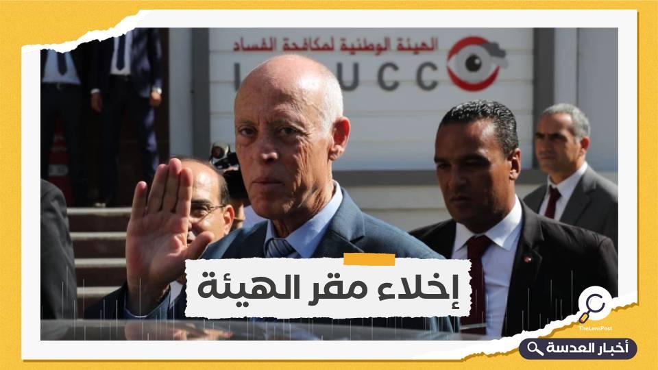 قيس سعيد يقيل كاتب عام هيئة مكافحة الفساد