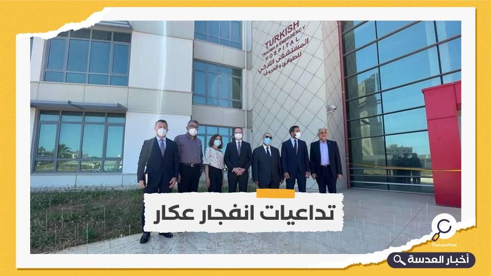 المجلس الأعلى للدفاع اللبناني يوصي بافتتاح المستشفى التركي للحروق