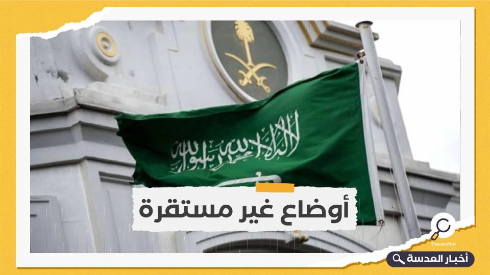 السعودية تجلي بعثتها الدبلوماسية من أفغانستان