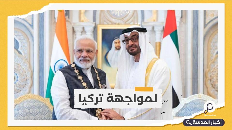 تحالف إماراتي-إسرائيلي- هندي قيد التكوين