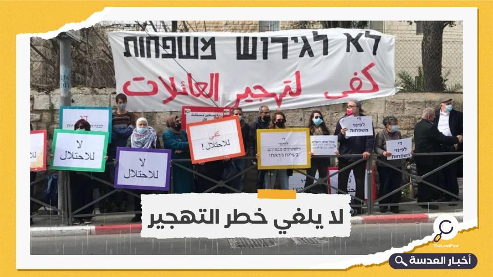 تجميد إخلاء 3 أسر فلسطينية من منازلهم بالشيخ جراح