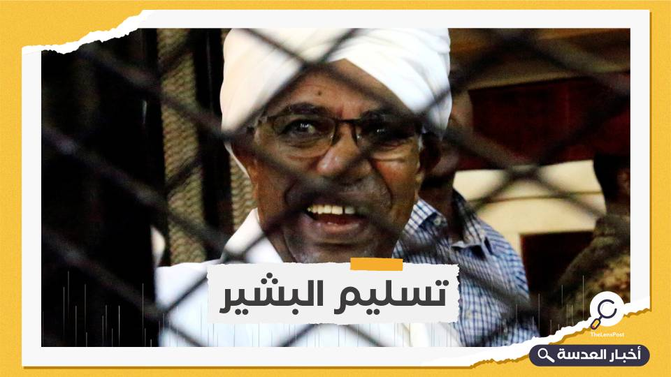"""السودان: تسليم المطلوبين لـ""""الجنائية"""" يحتاج موافقة لم تتم بعد"""