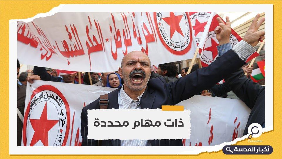 اتحاد الشغل التونسي يطالب بتشكيل حكومة مصغرة بأسرع وقت